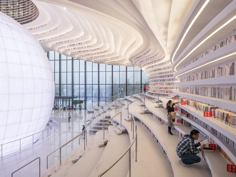 Bibliotheksarchitektur
