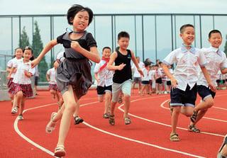 Tiantai No.2 Primary School