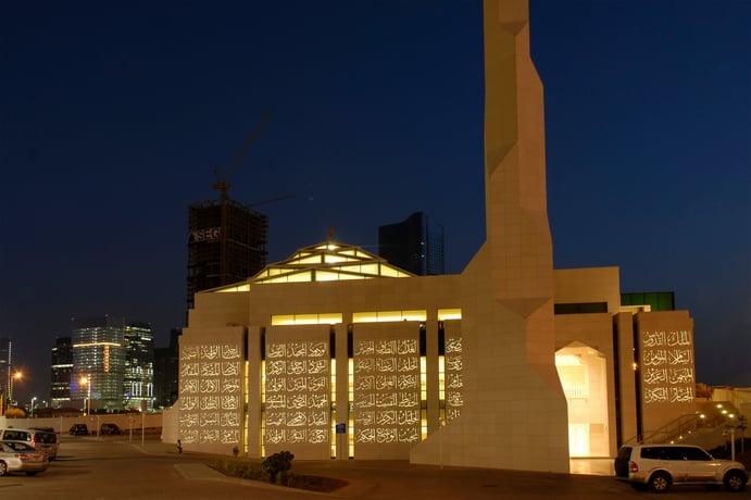 Al Aziz Moschee, Abu Dhabi