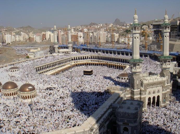 Al-Masdschid al-Harām, Mecca